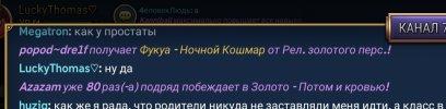 upload_2021_04_28_22_42_54_948.jpg
