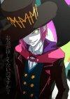c7ac943b2216ad8d447ad570d87f303f--art-manga-anime-art.jpg