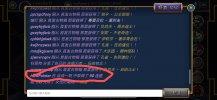 WeChat Image_20210904152741.jpg