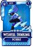 SGM - Wishful Thinking.png