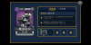 Screenshot_20200215-202853.png