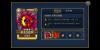 Screenshot_20200305-135504.png